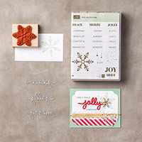 Holly Jolly Greetings Wood-Mount Bundle by Stampin' Up!