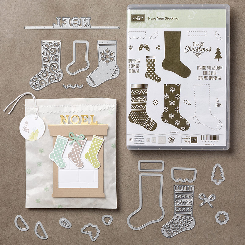 Hang Your Stockings Bundle, Stampin' Up!