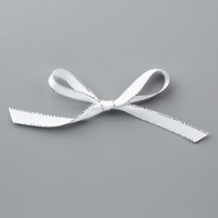 Silver Metallic Edge Ribbon