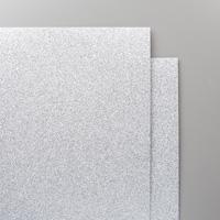 Silver Glimmer Paper (new)